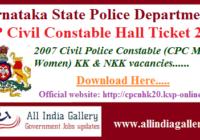 KSP CPC Hall Ticket 2020