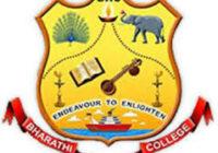 Bharathi Women's College Result