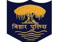 Bihar Police Constable Driver Answer Key