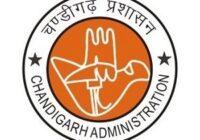 Chandigarh Administration Clerk Result