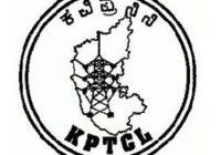 KPTCL Key Answer