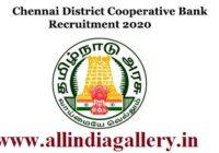 Chennai District Cooperative Bank Recruitment
