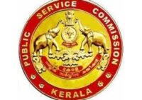 Kerala PSC ICDS Supervisor Answer Key