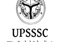 UPSSSC Computer Operator Answer Key