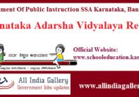 Adarsha Vidyalaya Result