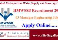 HMWSSB Manager Recruitment 2020
