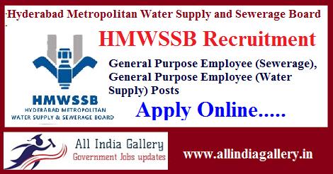 HMWSSB Recruitment