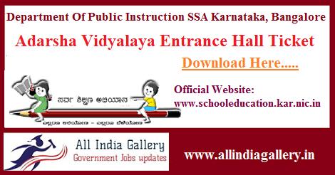 Karnataka Adarsha Vidyalaya Entrance Hall Ticket