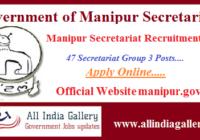 Manipur Secretariat Stenographer Recruitment 2020