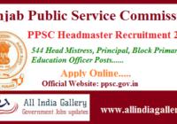 PPSC Headmaster Recruitment 2020