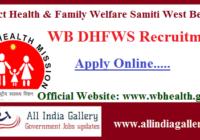 WB DHFWS Recruitment