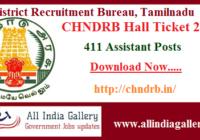Chennai District Cooperative Bank Hall Ticket 2020