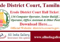 Erode District Court Hall Ticket 2020