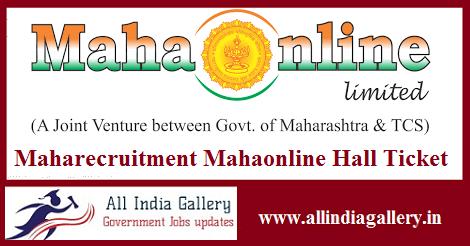 Maharecruitment Mahaonline Hall Ticket