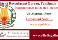 Nagapattinam District Cooperative Bank Hall Ticket 2020