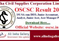 OSCSC Junior Assistant Result 2020