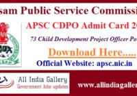 APSC CDPO Admit Card 2020