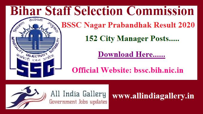 BSSC Nagar Prabandhak Result 2020