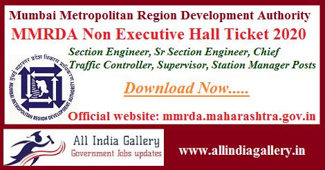 MMRDA Non Executive Hall Ticket 2020