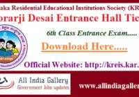 Morarji Desai Entrance Hall Ticket