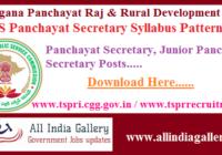 TS Panchayat Secretary Syllabus