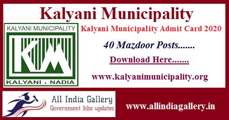 Kalyani Municipality Admit Card 2020