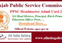 PPSC Headmaster Admit Card 2020