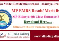 MP Eklavya School Result
