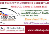 MSPDCL Group C Result 2020