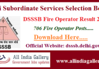 DSSSB Fire Operator PET Result 2020