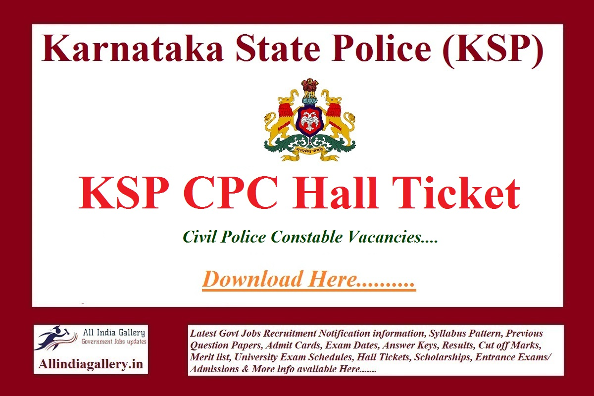 KSP CPC Hall Ticket
