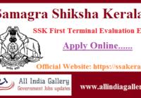 Samagra Shiksha Kerala First Terminal Evaluation Notification