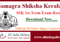 Samagra Shiksha Kerala First Terminal Evaluation Result