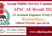 APSC AE Result 2020