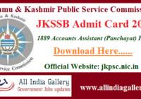 JKSSB Panchayat Account Assistant Admit Card 2020
