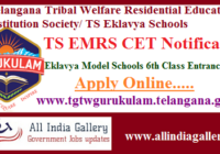TS EMRS CET Notification