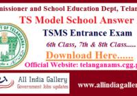 TS Model School Answer Key