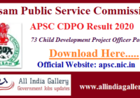 APSC CDPO Result 2020
