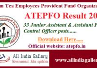 ATEPFO Result 2020