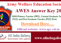 Army Public School Answer Key 2020