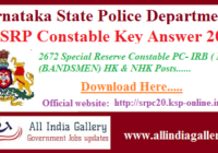 KSRP Constable Key Answer 2020