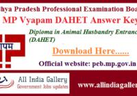 MP Vyapam DAHET Answer Key