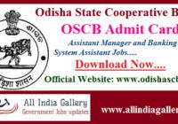 OSCB Admit Card