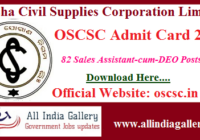 OSCSC DEO Admit Card 2020