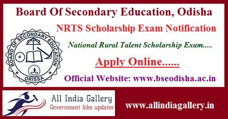 Odisha NRTS Exam Notification Application form