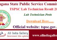 TSPSC Lab Technician Result 2020