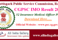 CGPSC IMO Result 2020