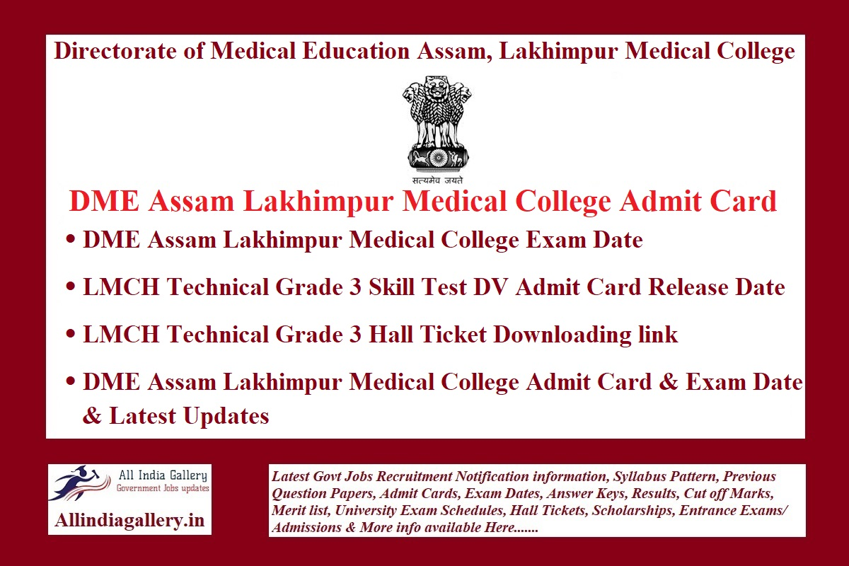 DME Assam Lakhimpur Medical College Admit Card