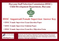 HSSC Female Supervisor Answer Key
