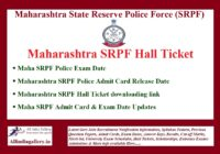 Maharashtra SRPF Hall Ticket